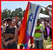 Израиль: новый закон позволяет супругам-геям наследовать имущество, как и гетеросексуальным семьям