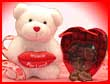 Подарок любимому - романтичный праздник!